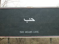 this means LOVE